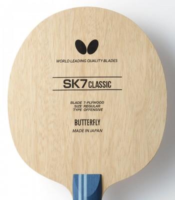 SK7 CLASSIC